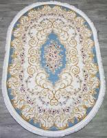 Ковер Lara Premium 35037a Cream Blue oval